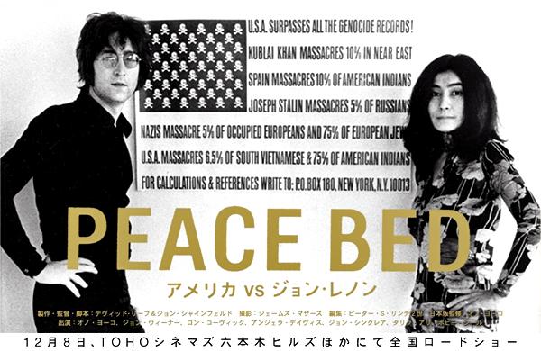 Peacebed